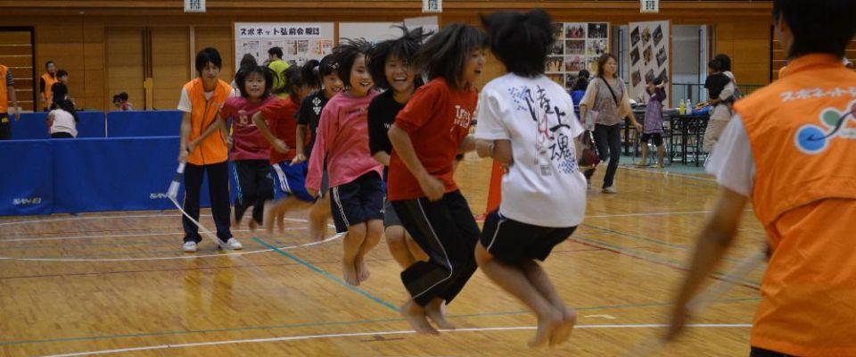 弘前スポレク祭 《イベント》